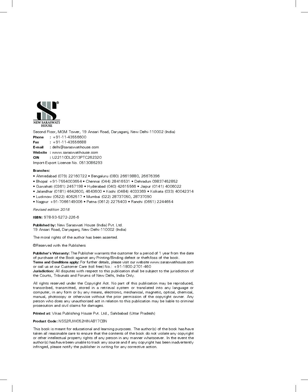 NCERT रिमझिम अभ्यास पुस्तिका - 5 - Page 3