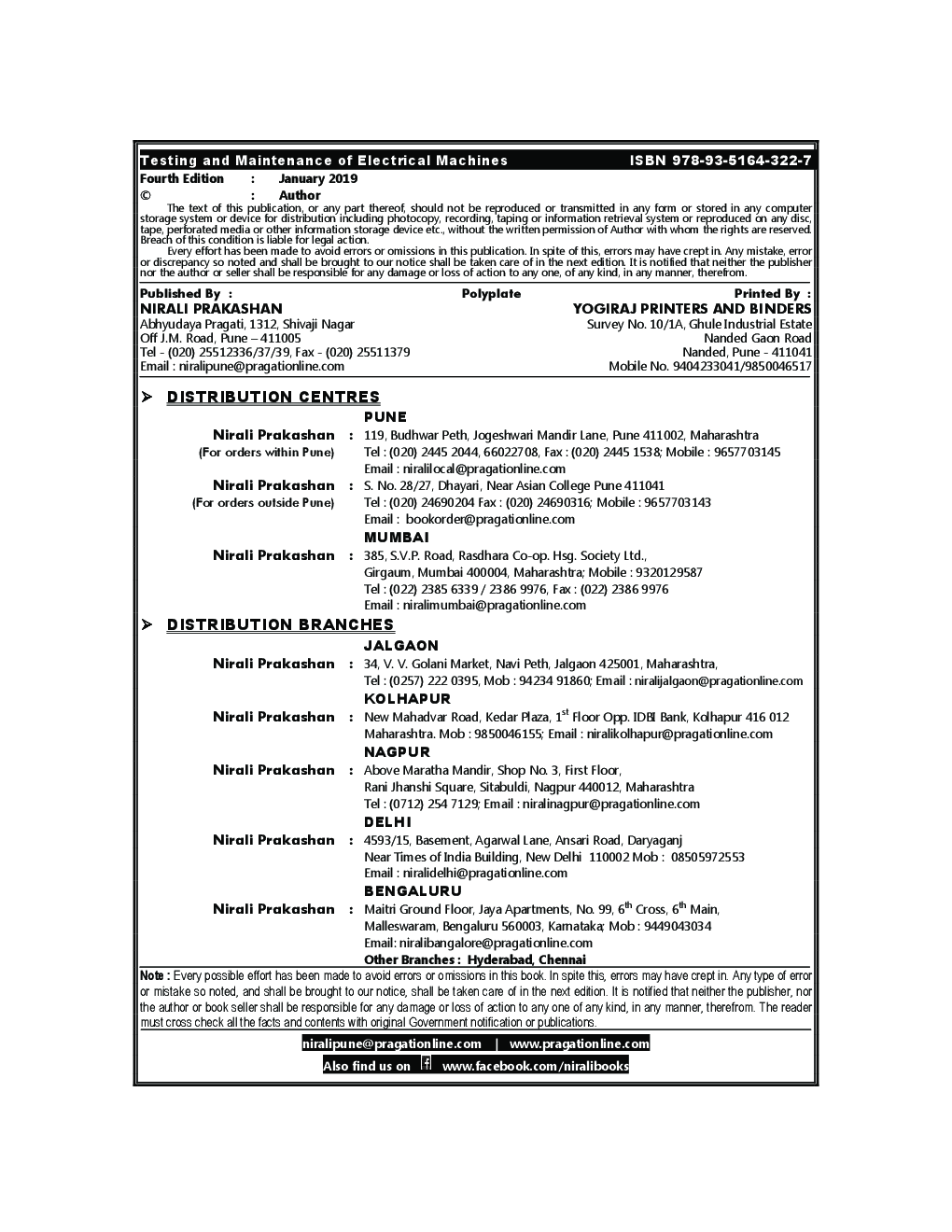 Testing And Maintenance Of Electrical Machines - Page 3