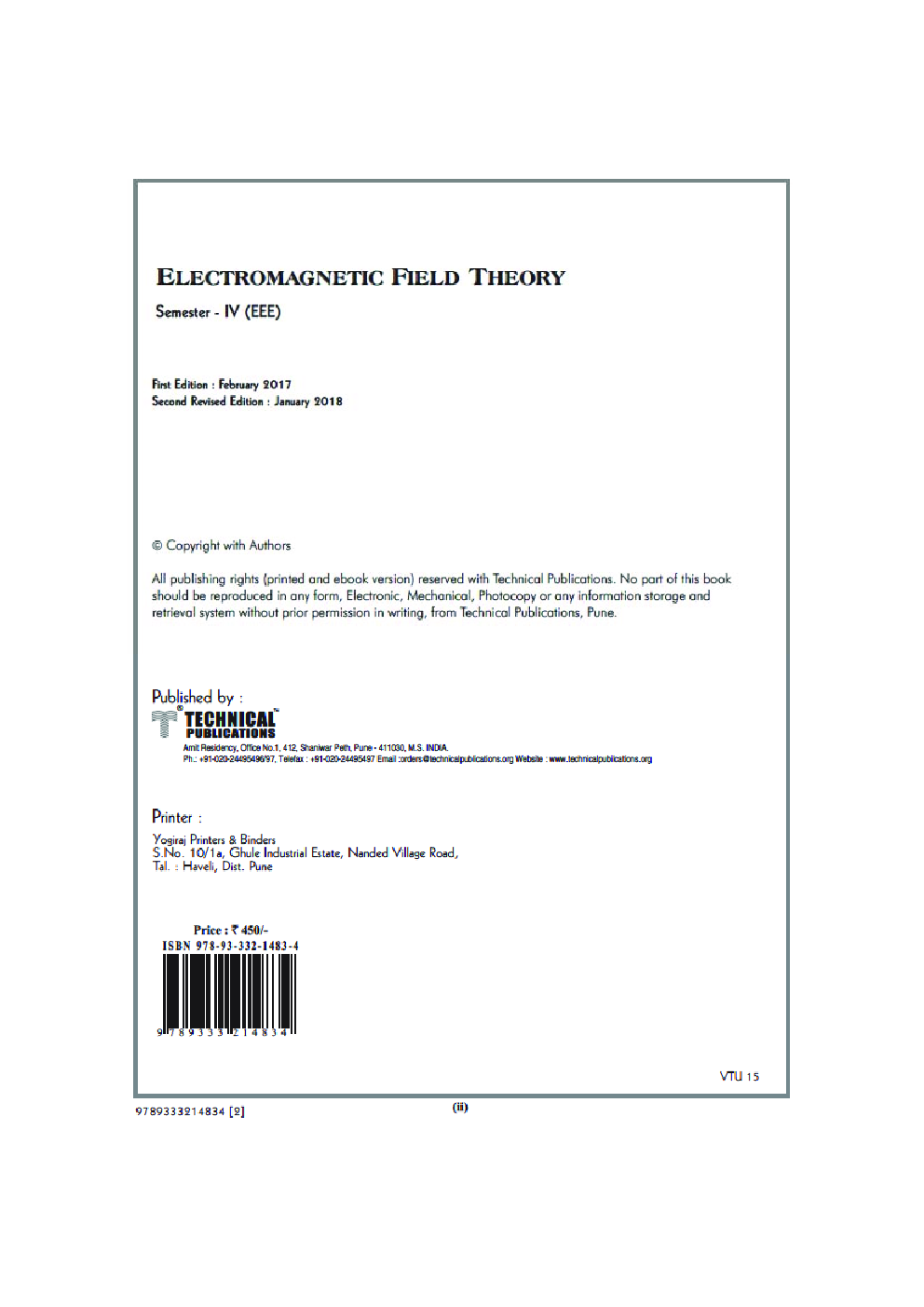 electromagnetic field theory fundamentals pdf free download