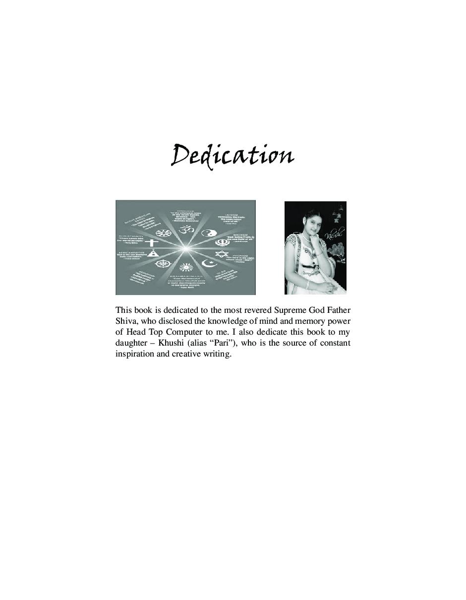 Comprehensive Memory Development Course - Page 4