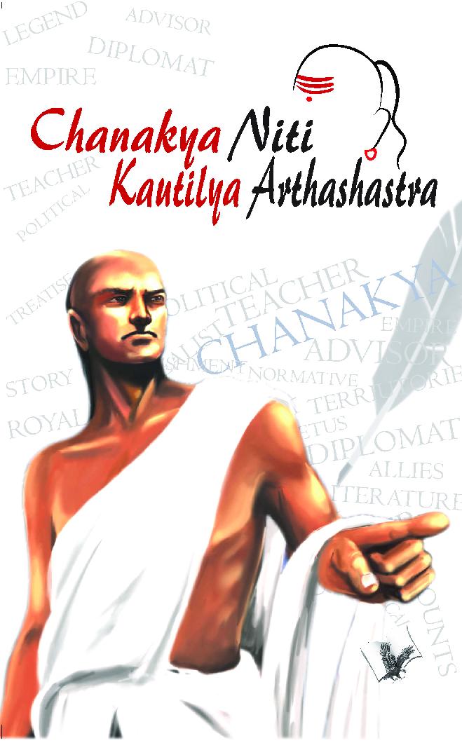 Chanakya Nithi Kautilaya Arthashastra  - Page 1