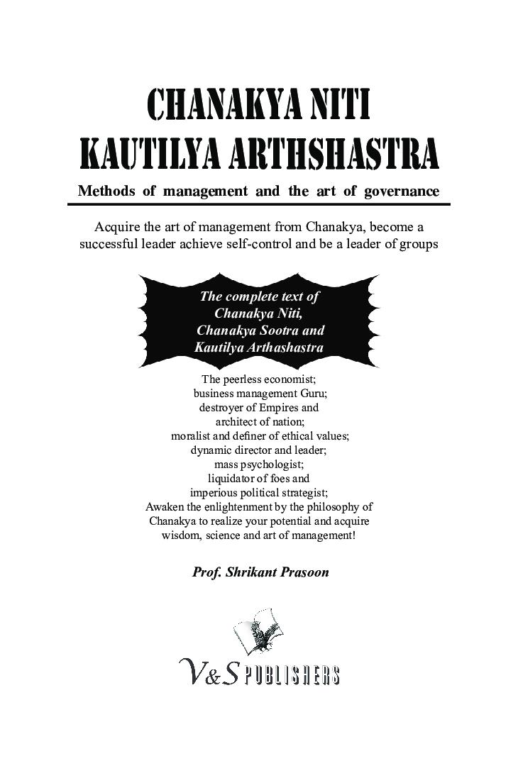 Chanakya Nithi Kautilaya Arthashastra  - Page 2