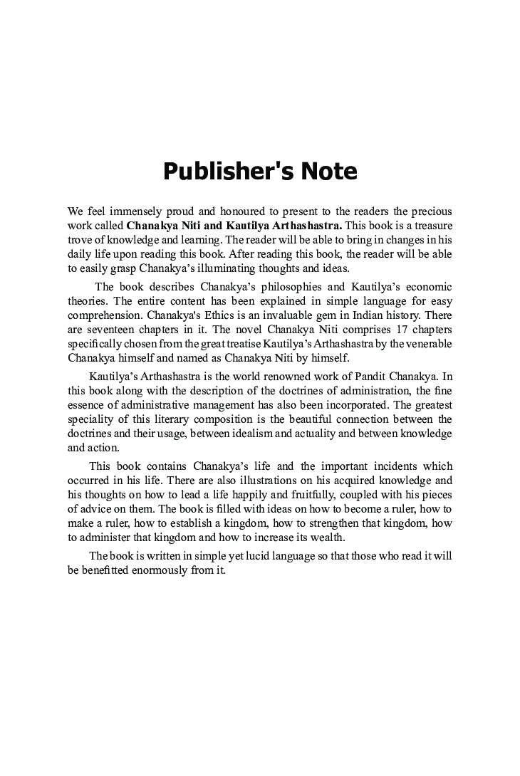 Chanakya Nithi Kautilaya Arthashastra  - Page 4