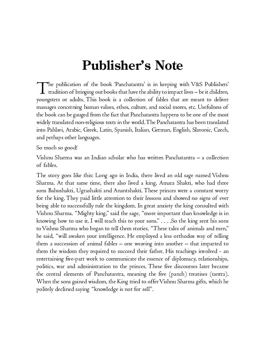 Panchatantra - Volume 2 - Page 4