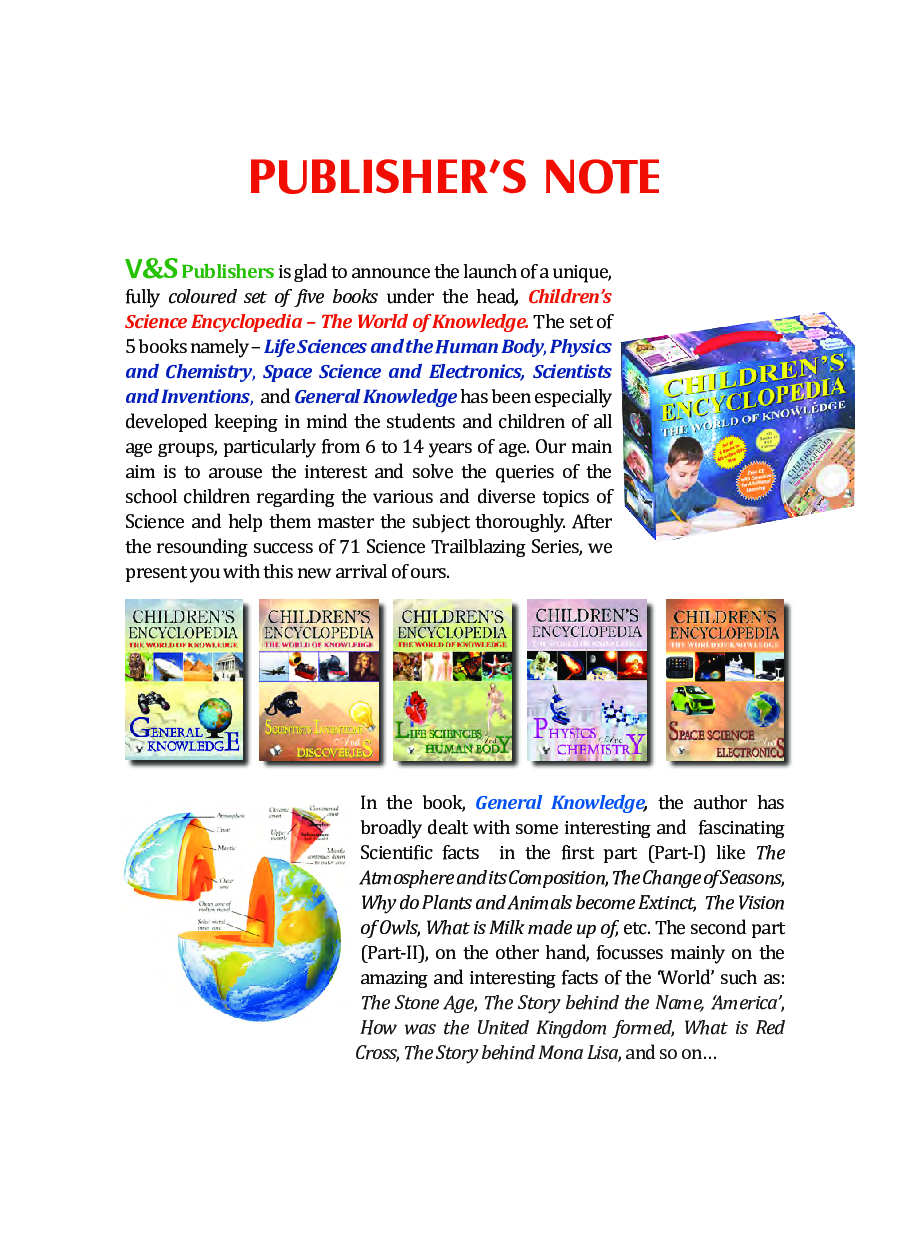 Children\'s Encyclopedia - General Knowledge - Page 4