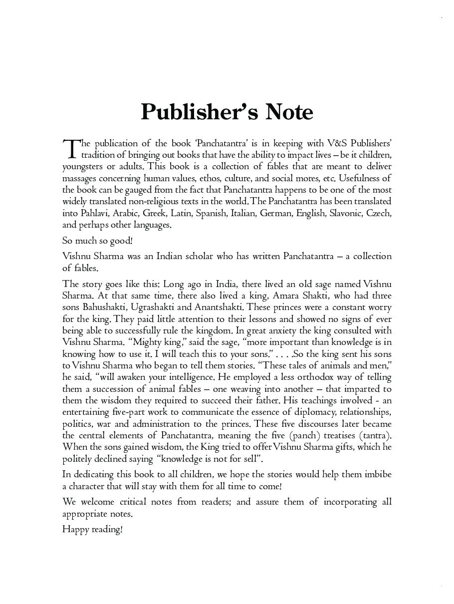 Panchatantra - Page 4