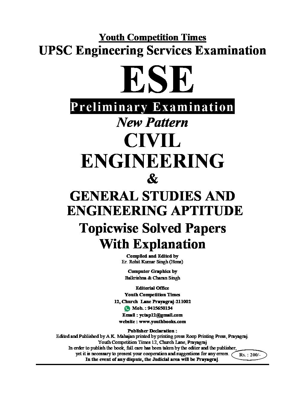 IES /ESE Prelims Exam Civil Engineering & General Studies And Engineering Apptitude Solved Papers  - Page 2