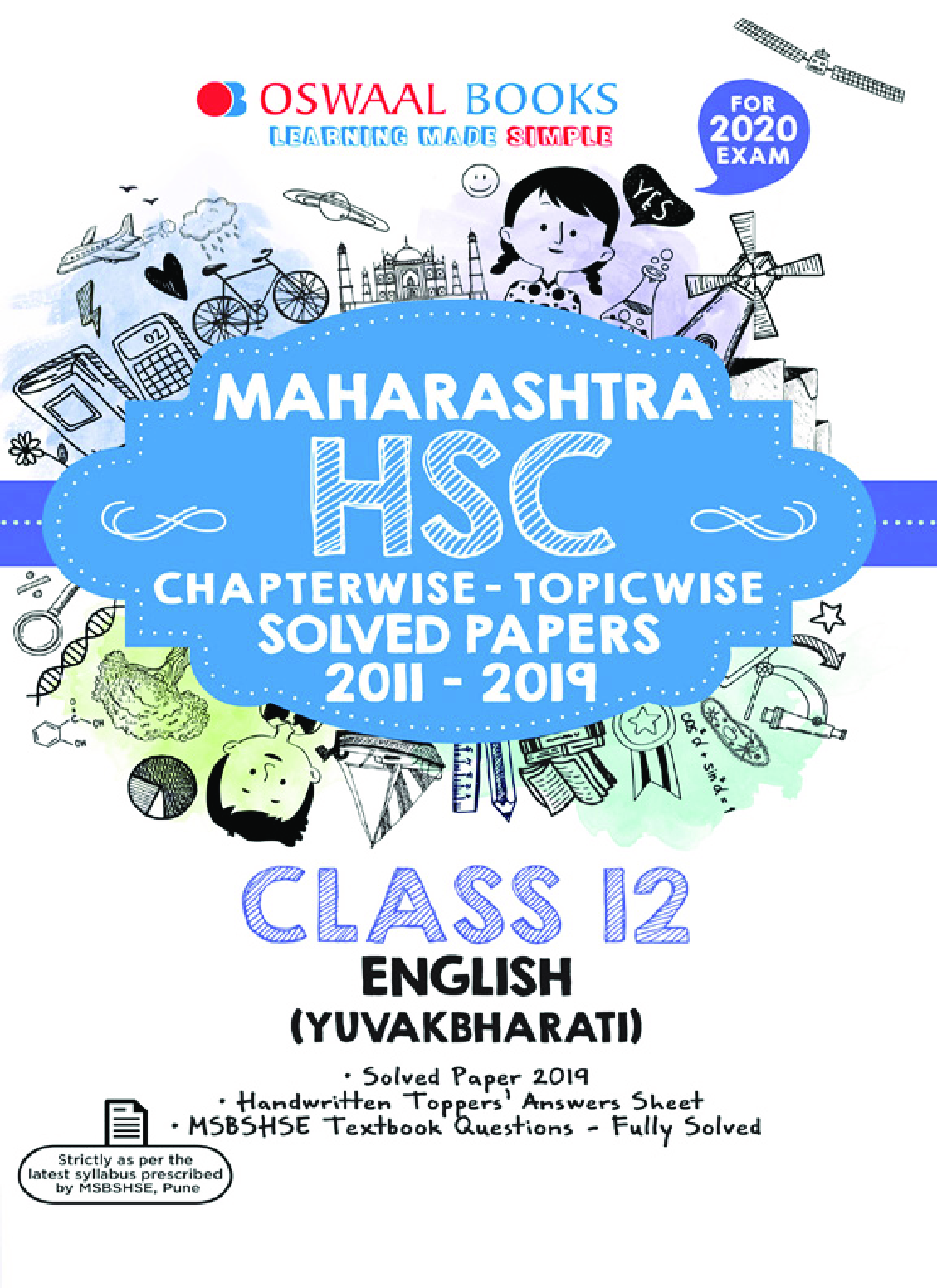 Oswaal Maharashtra HSC Chapterwise & Topicwise Solved Papers For Class - XII English Yuvakbharati (For March 2020 Exam) - Page 1