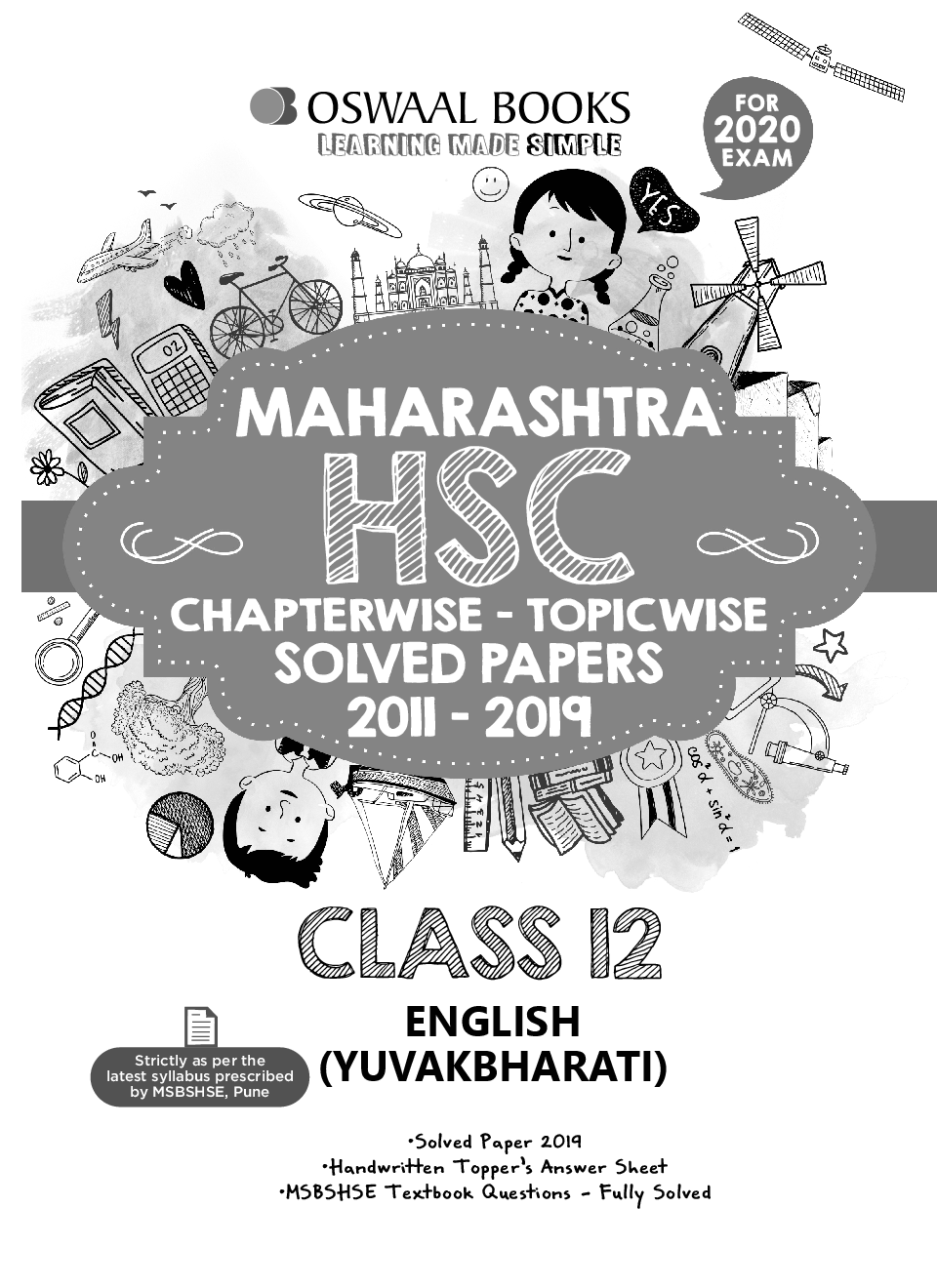 Oswaal Maharashtra HSC Chapterwise & Topicwise Solved Papers For Class - XII English Yuvakbharati (For March 2020 Exam) - Page 2