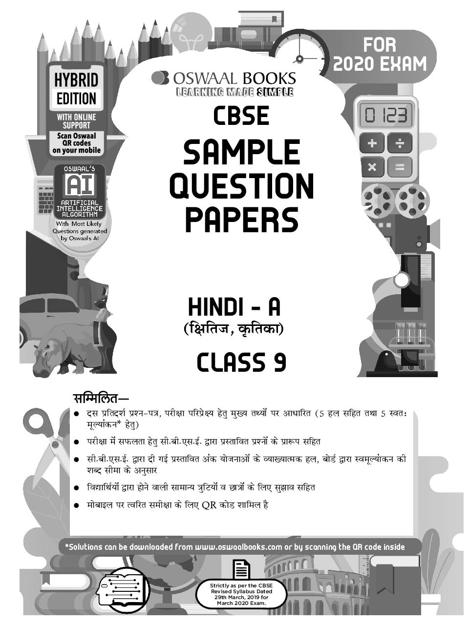 Essay on environment pollution pdf eric hissom resume