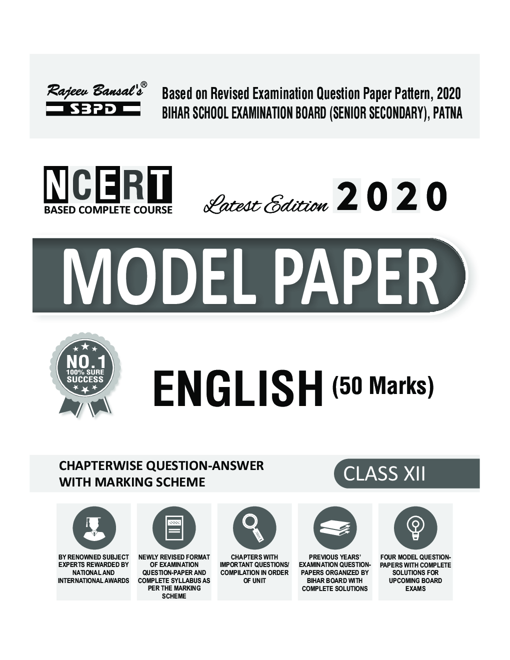 Bihar Board 12th Model Papers 2021 PDF Download (*All ...