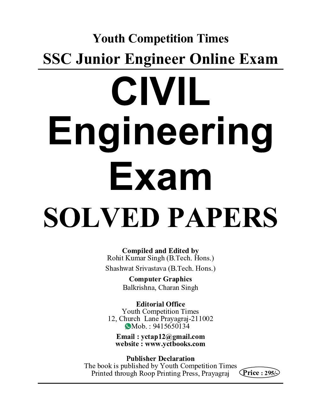 SSC JE Civil Engineering Solved Papers (2020) - Page 2