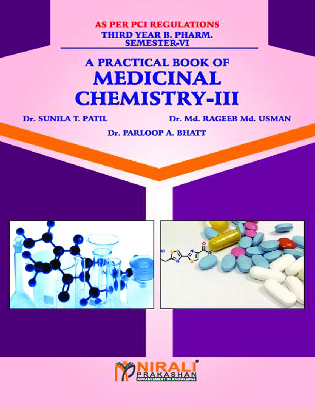 A Practical Book Of Medicinal Chemistry – III (Practical) - Page 1