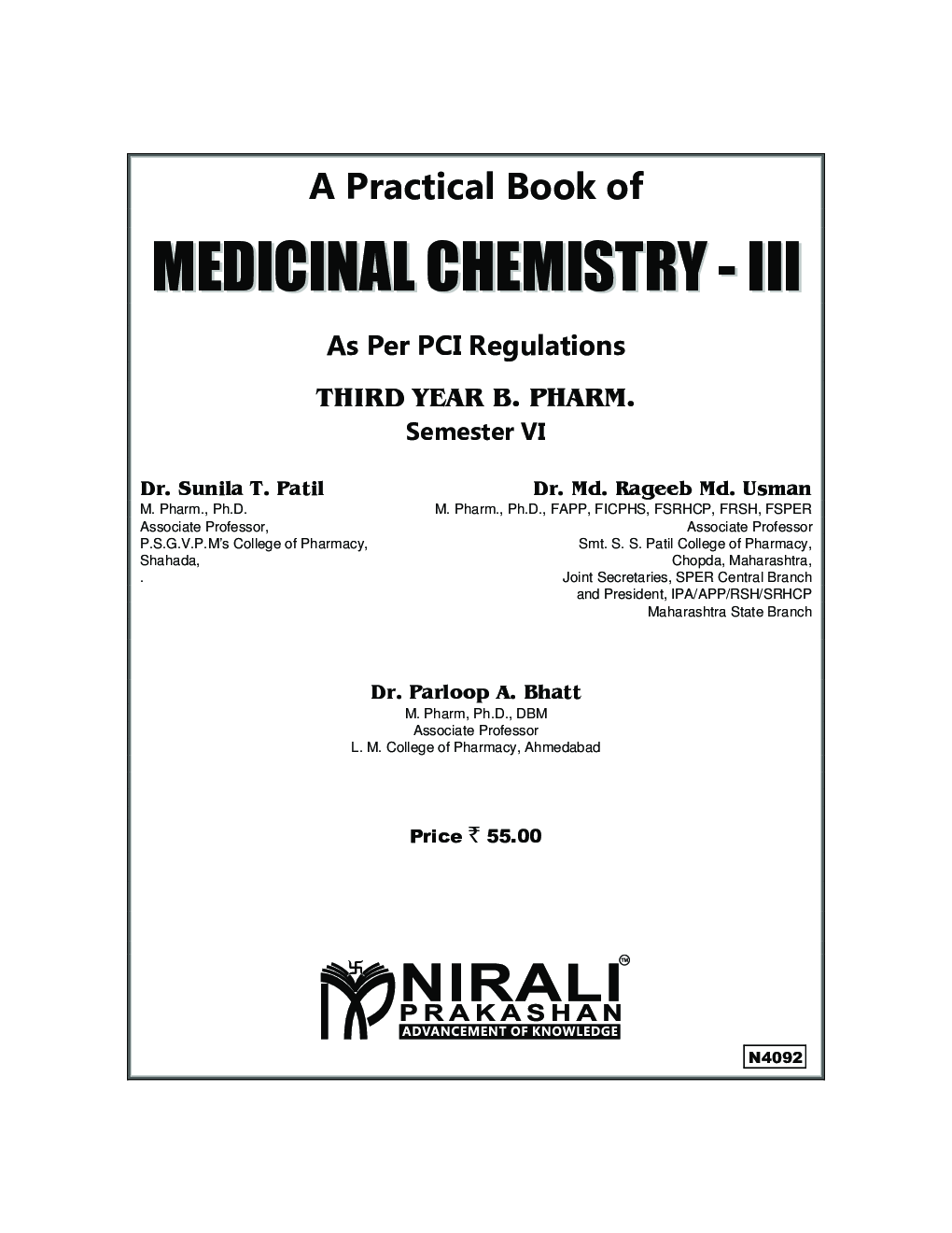 A Practical Book Of Medicinal Chemistry – III (Practical) - Page 2