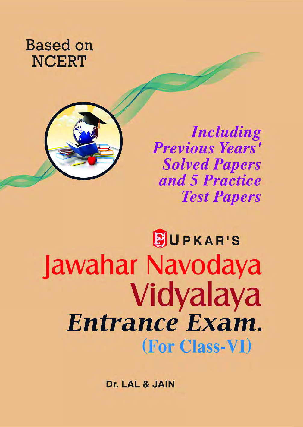 Navodaya Vidyalaya Entrance Exam For Class - VI - Page 1