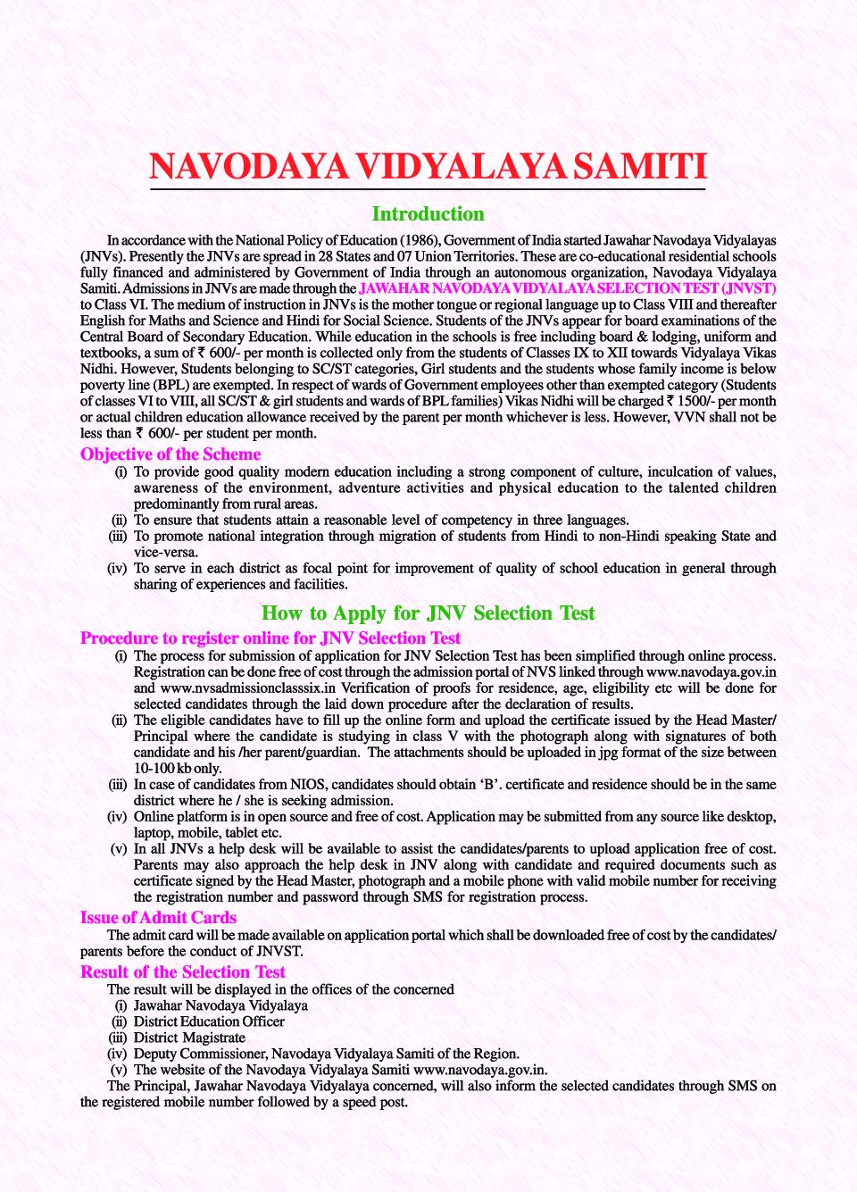 Navodaya Vidyalaya Entrance Exam For Class - VI - Page 5