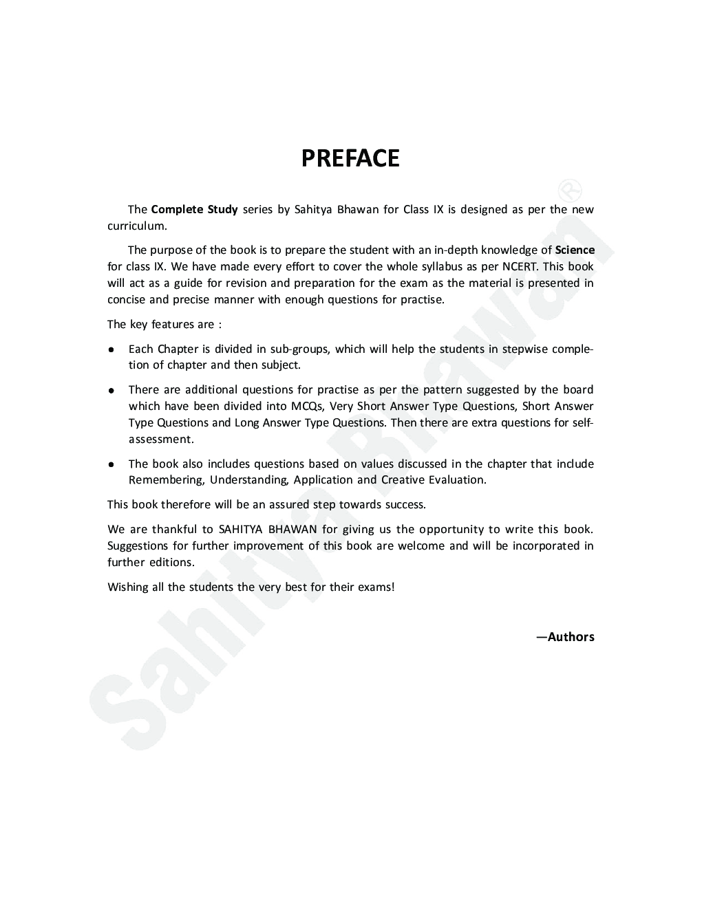 CBSE Complete Study Science For Class - IX - Page 5