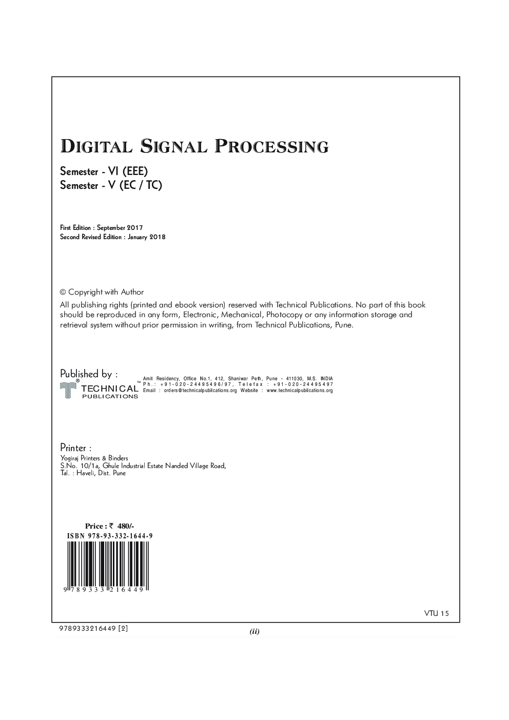 Digital Signal Processing For VTU - Page 3