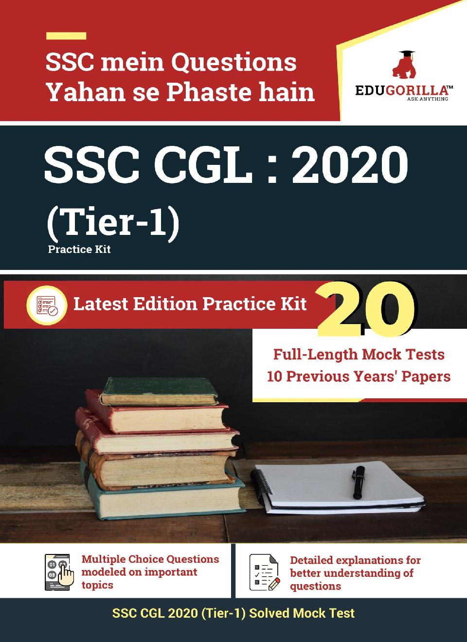 EduGorilla SSC CGL: 2020 Tier-I (Practice Kit) - Page 1