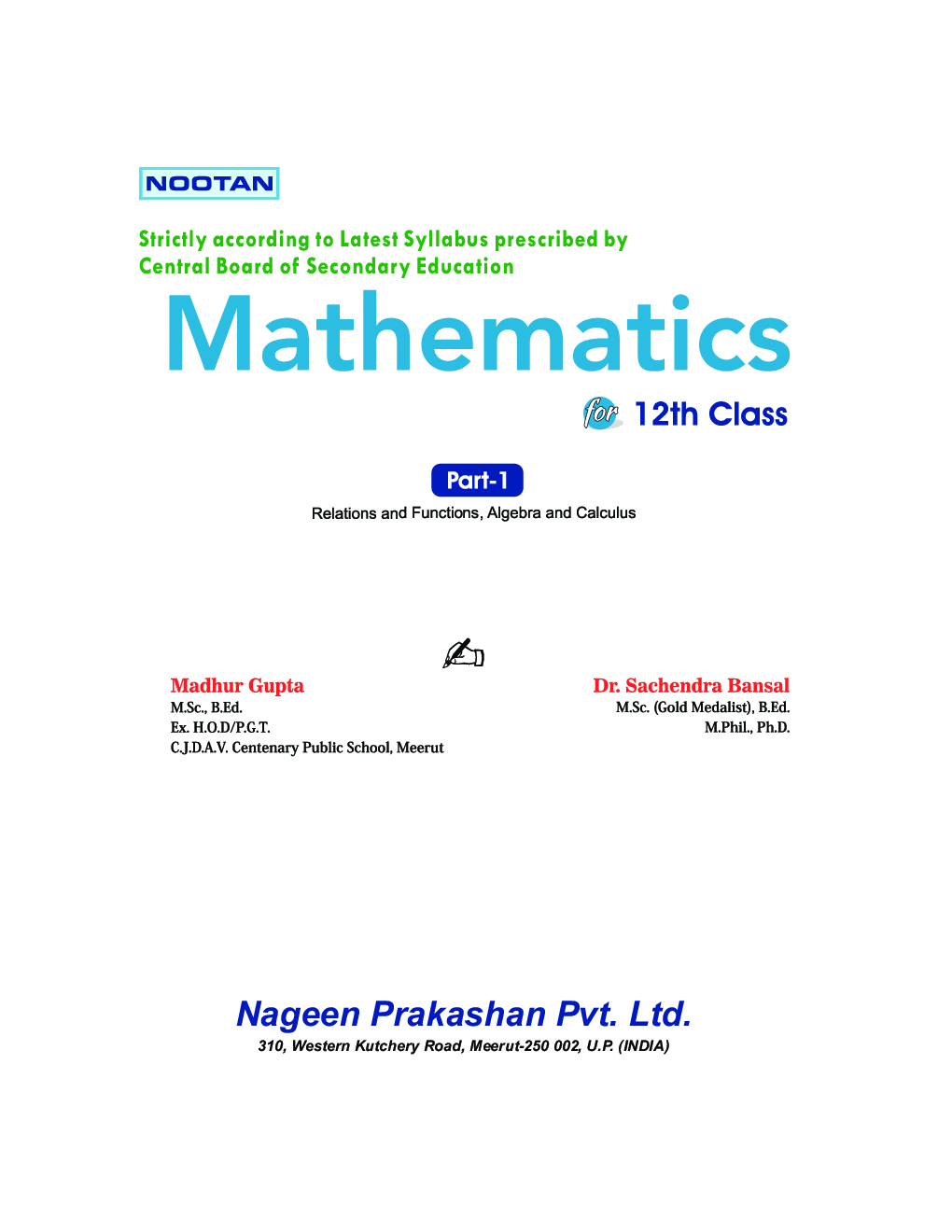 CBSE Mathematics Part-I For Class - XII - Page 2