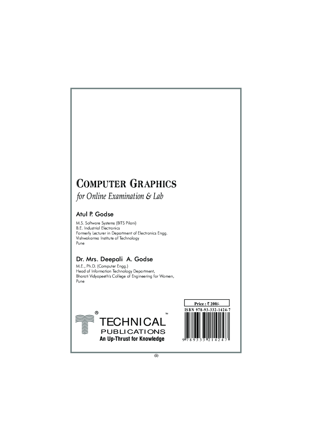 Computer Graphics (IT) MCQ BOOK - Page 2