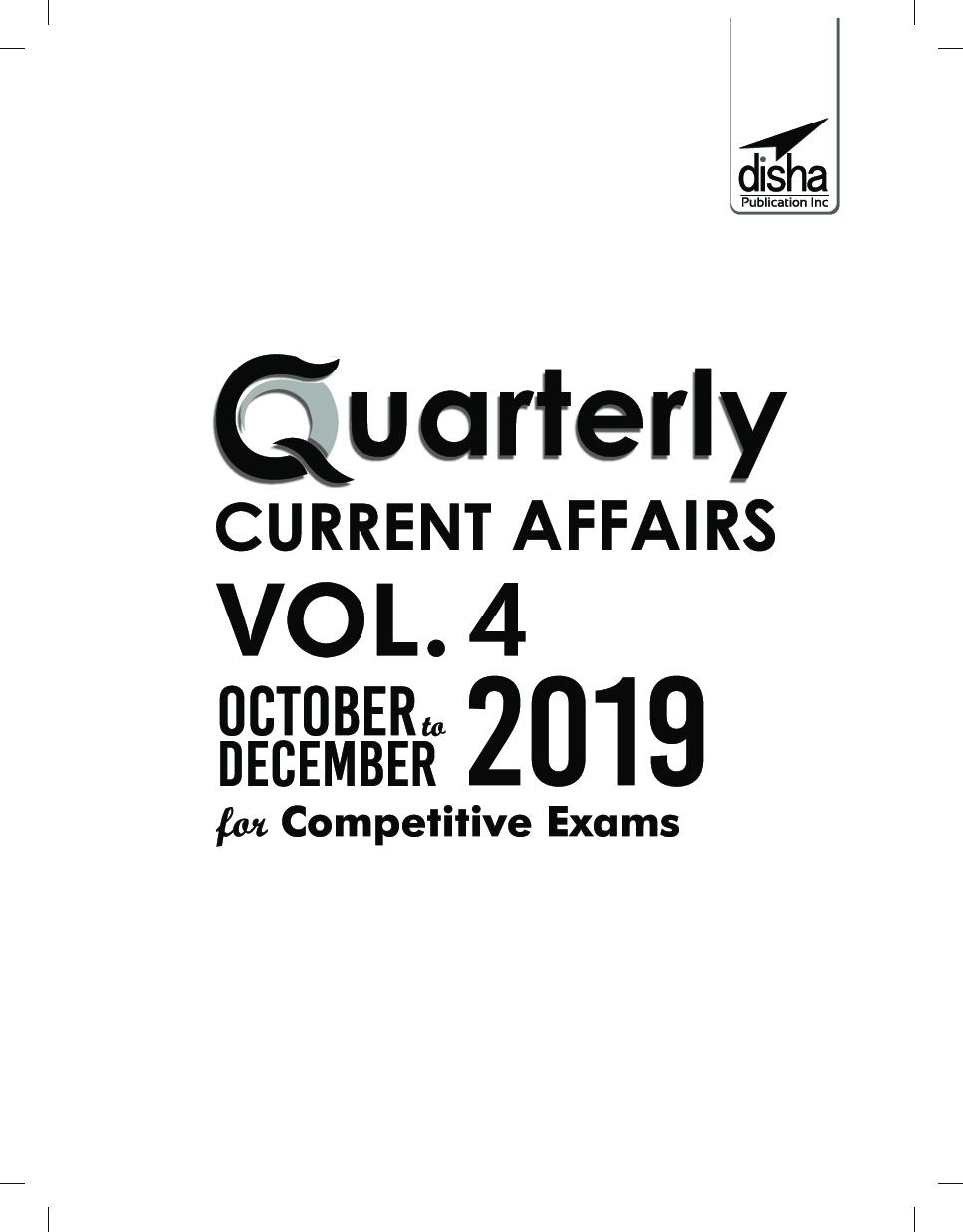 Disha Yearly Current Affairs Magazine 2019 PDF Free …