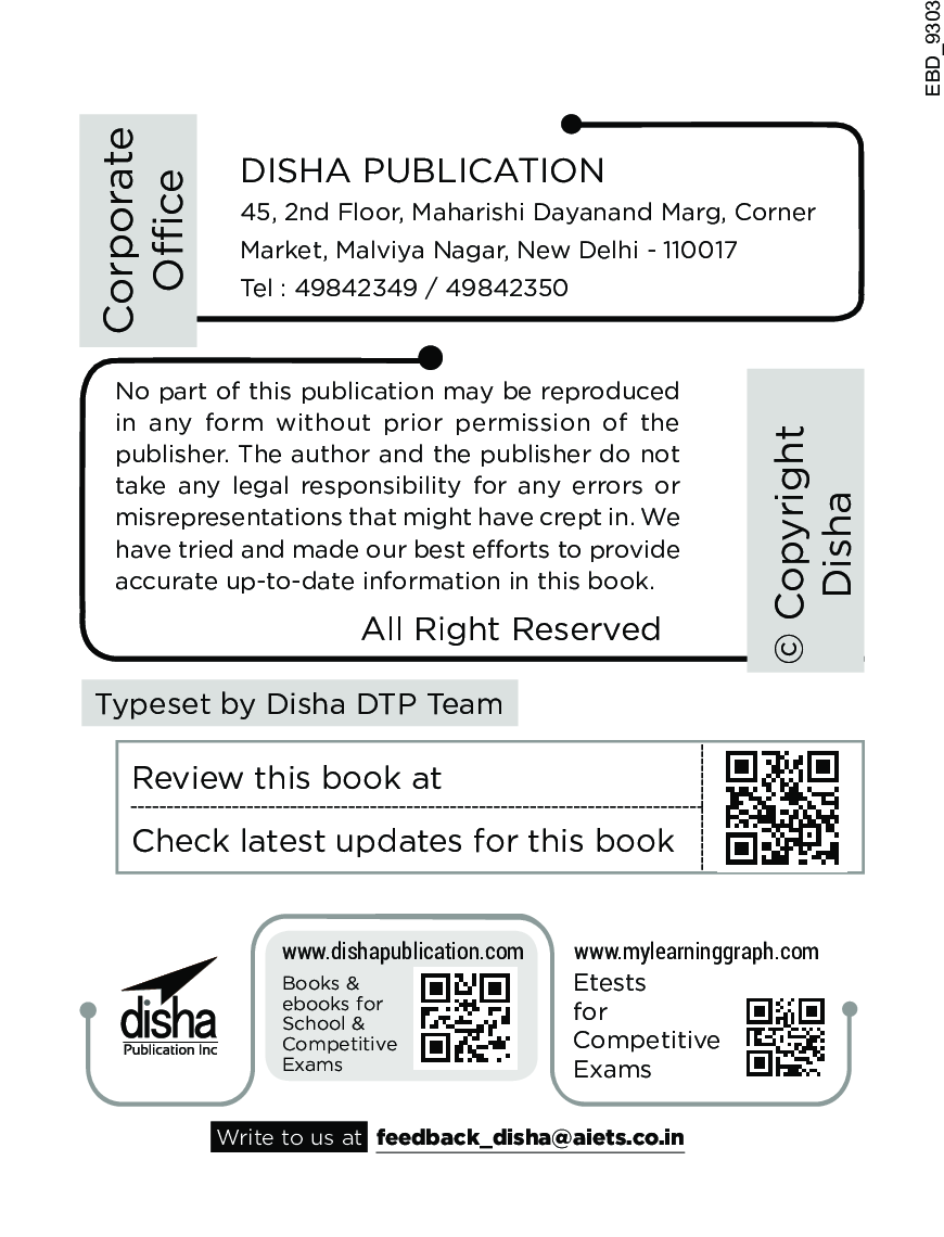 Olympiad Champs Cyber Class 3 With Past Olympiad Questions 2nd Edition - Page 3