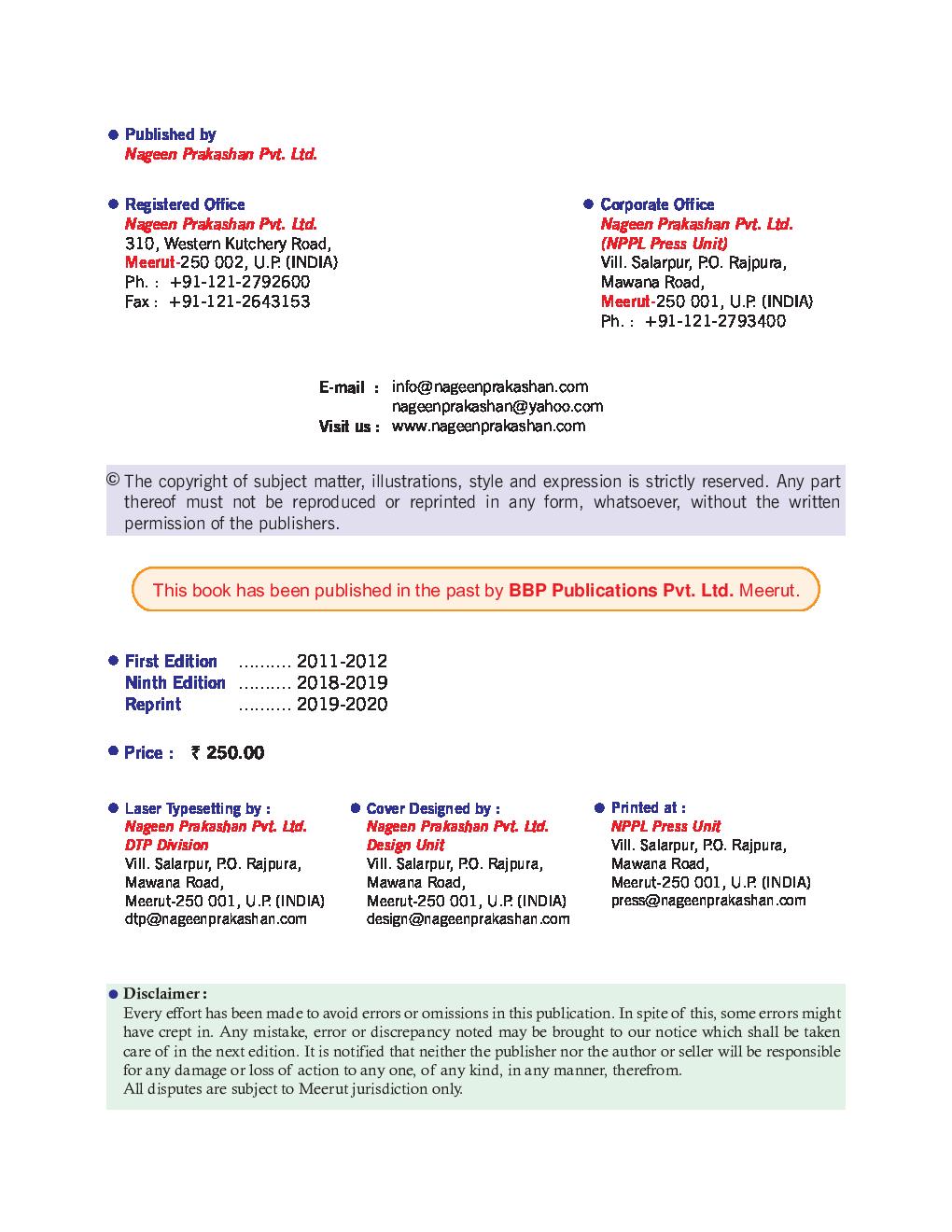 Applied Mathematics-I - Page 3