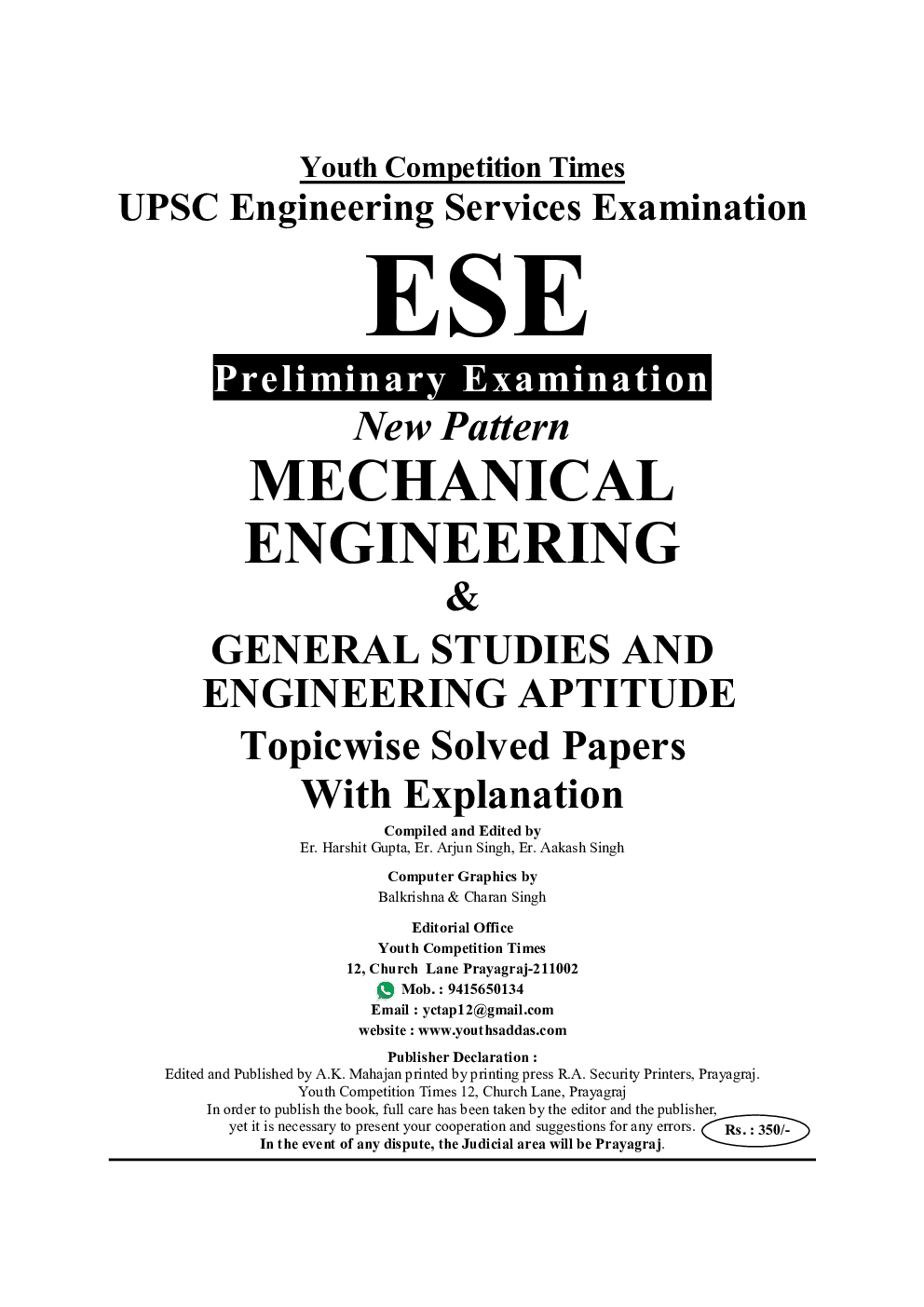 IES/ESE Prelims Exam Mechanical Engineering Solved Papers - Page 2