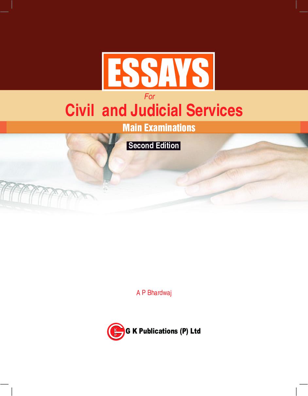 [Download] Essay Question Paper of UPSC Civil Service Mains » Mrunal