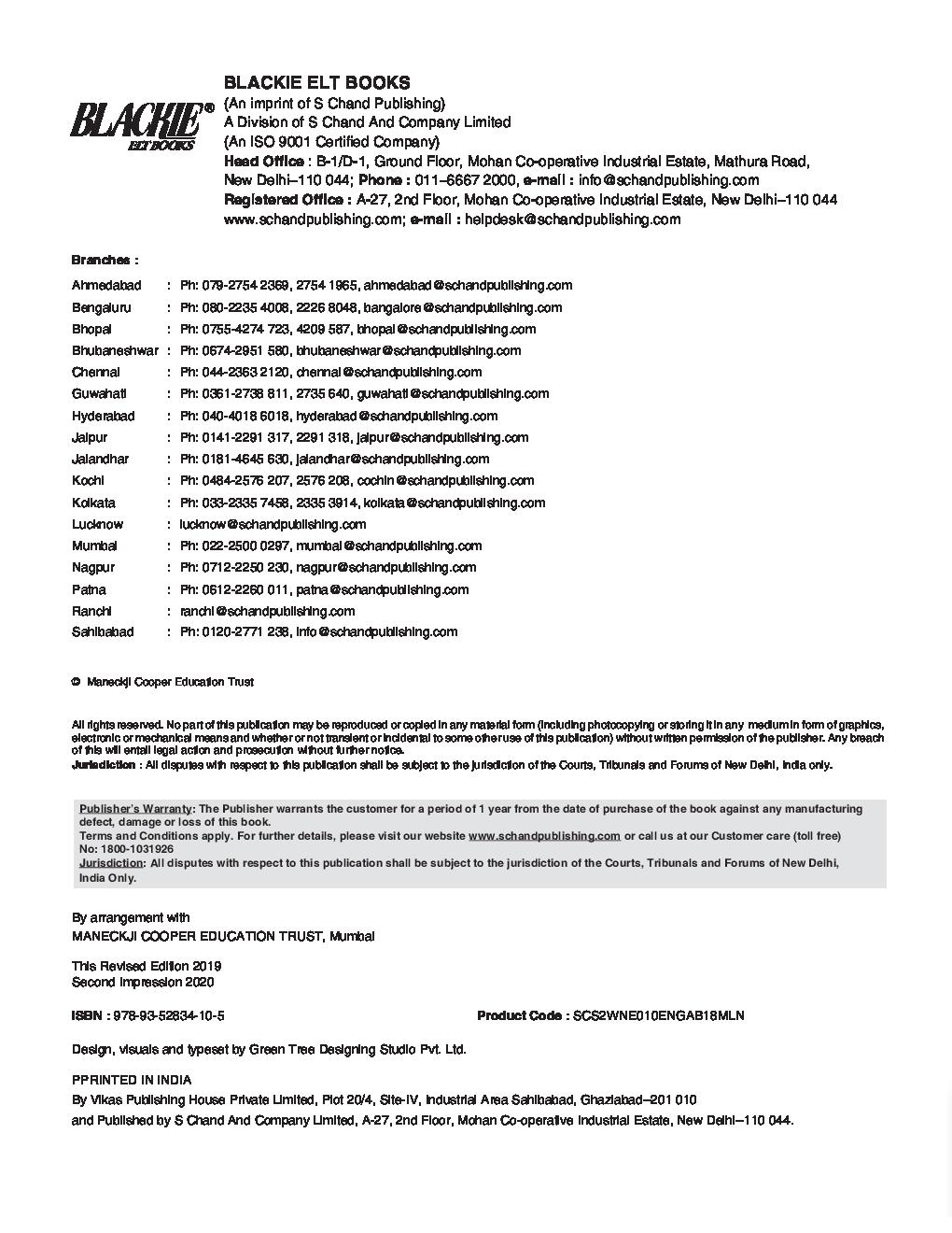 P C Wren's Grammar  1 - Page 3