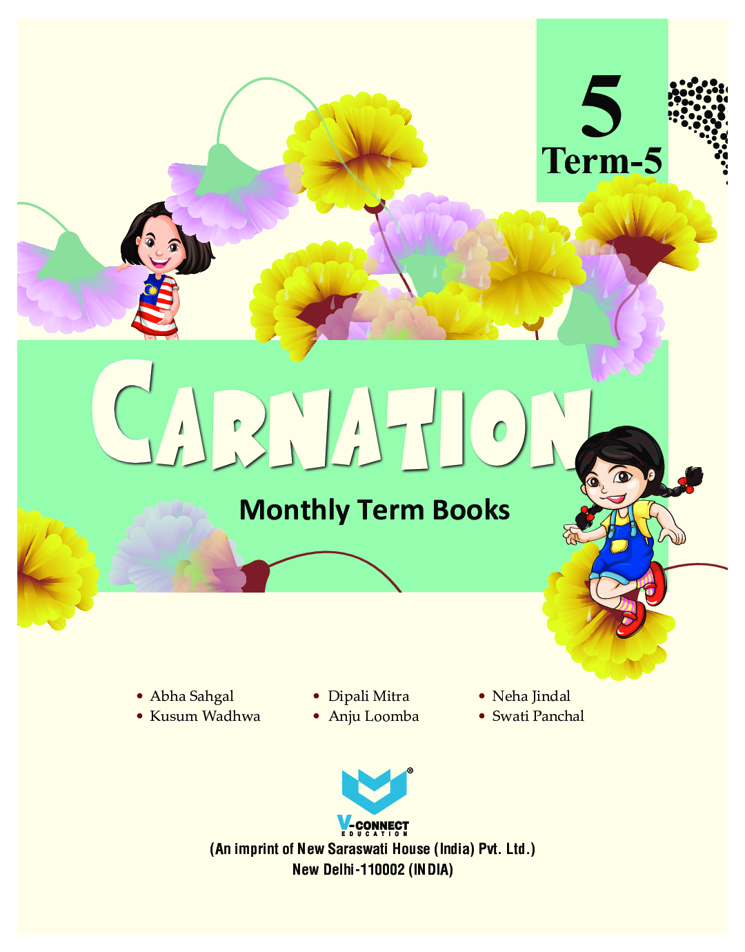 Carnation For Class - 5 (Term-5) - Page 2