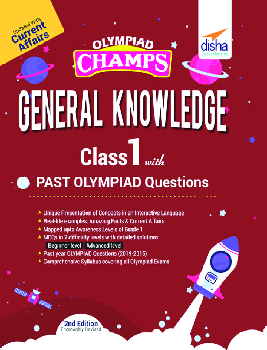 Olympiad Champs General Knowledge Class 1 With Past Olympiad Questions 2nd Edition - Page 1