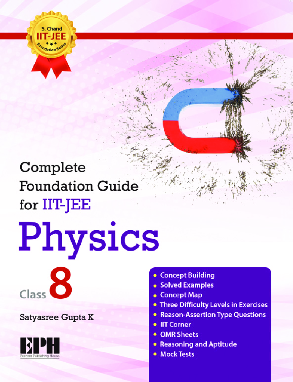 Complete Foundation Guide For IIT Jee, Physics Class 8 - Page 1