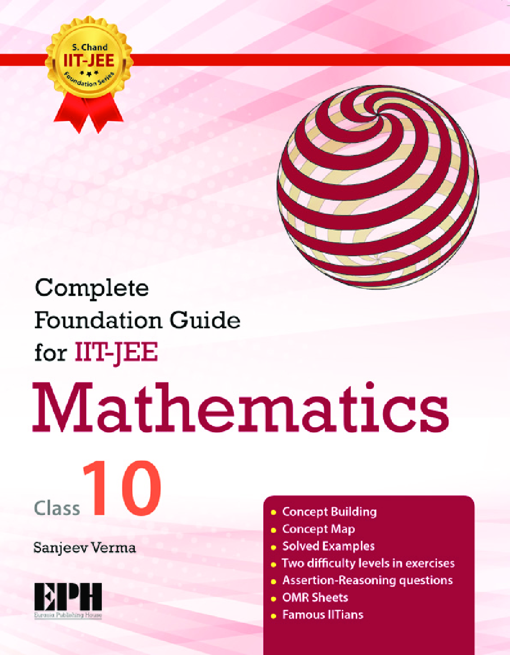 Complete Foundation Guide For IIT Jee Mathematics For Class X - Page 1