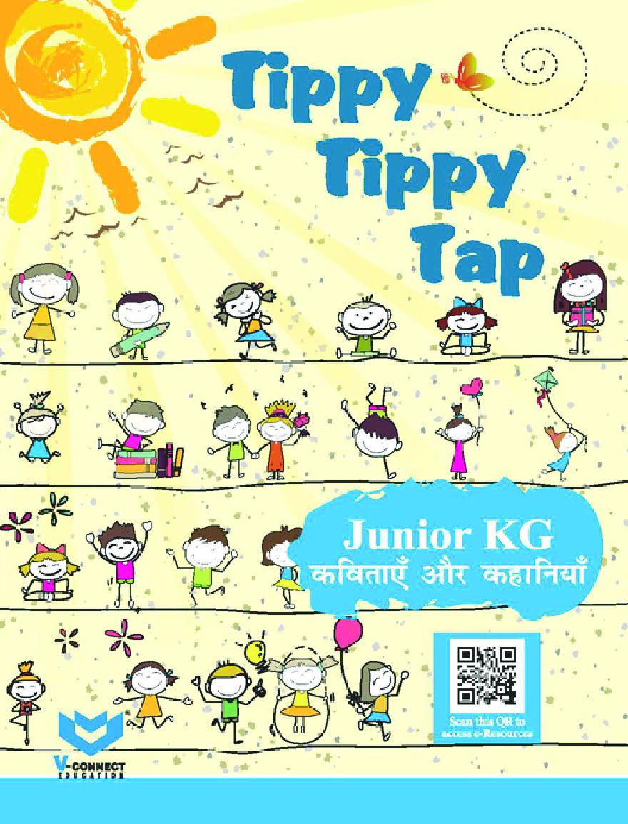 Tippy Tippy Tap For Junior KG (कविताएँ और कहानियाँ) - Page 1