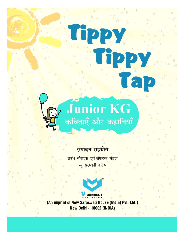 Tippy Tippy Tap For Junior KG (कविताएँ और कहानियाँ) - Page 2