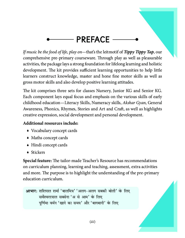 Tippy Tippy Tap For Junior KG (कविताएँ और कहानियाँ) - Page 4