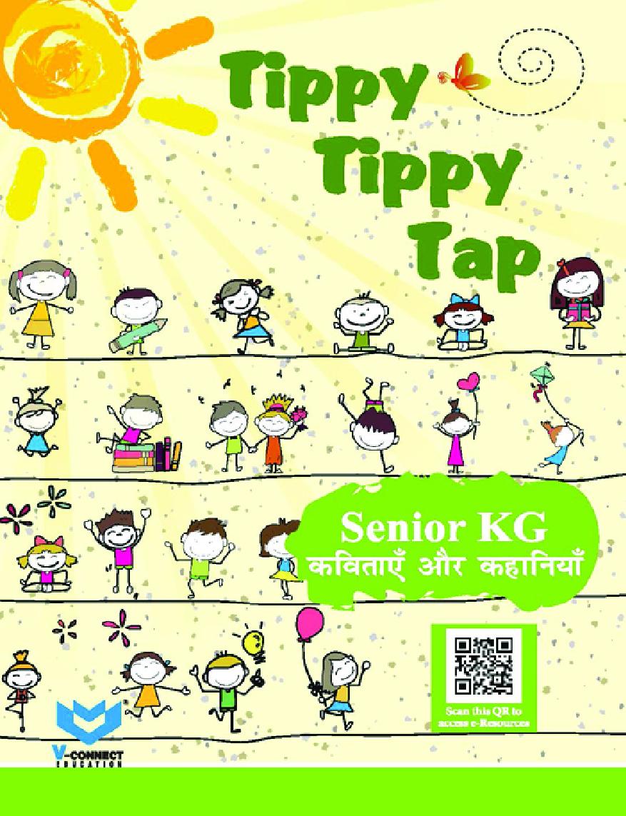 Tippy Tippy Tap For Senior KG (कविताएँ और कहानियाँ) - Page 1