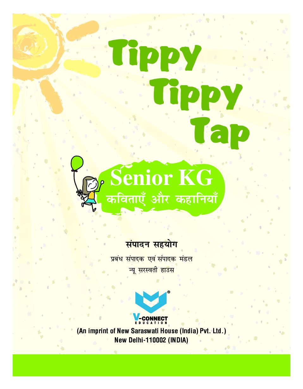 Tippy Tippy Tap For Senior KG (कविताएँ और कहानियाँ) - Page 2