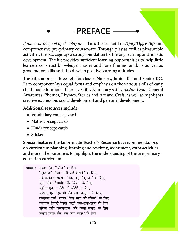 Tippy Tippy Tap For Senior KG (कविताएँ और कहानियाँ) - Page 4