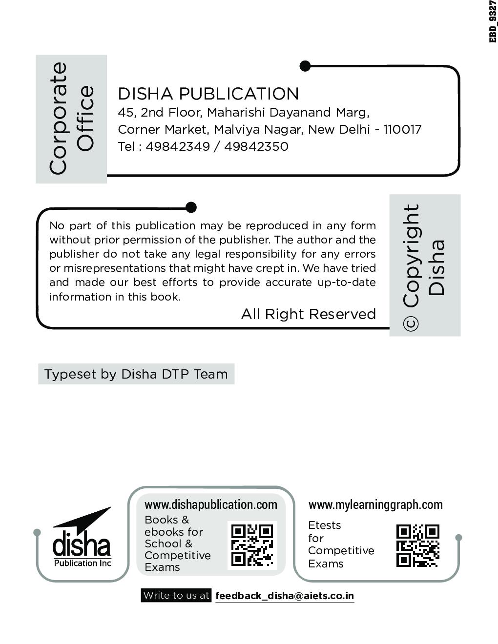 सम्पूर्ण गाइड कांस्टेबल & राइफलमैन (जी.डी.) भर्ती परीक्षा 2nd Edition  - Page 3