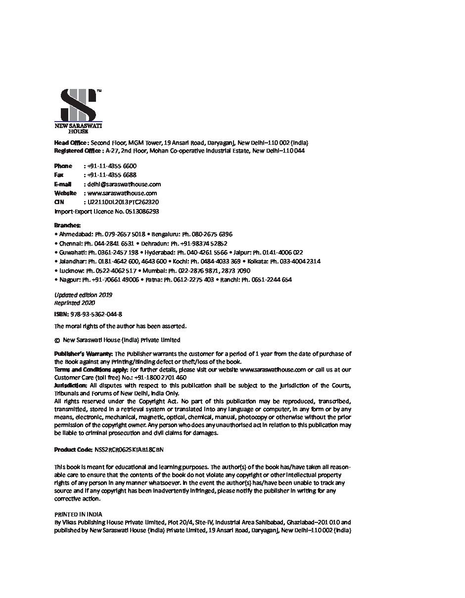 रुचिरा अभ्यास पुस्तिका कक्षा-6  - Page 3
