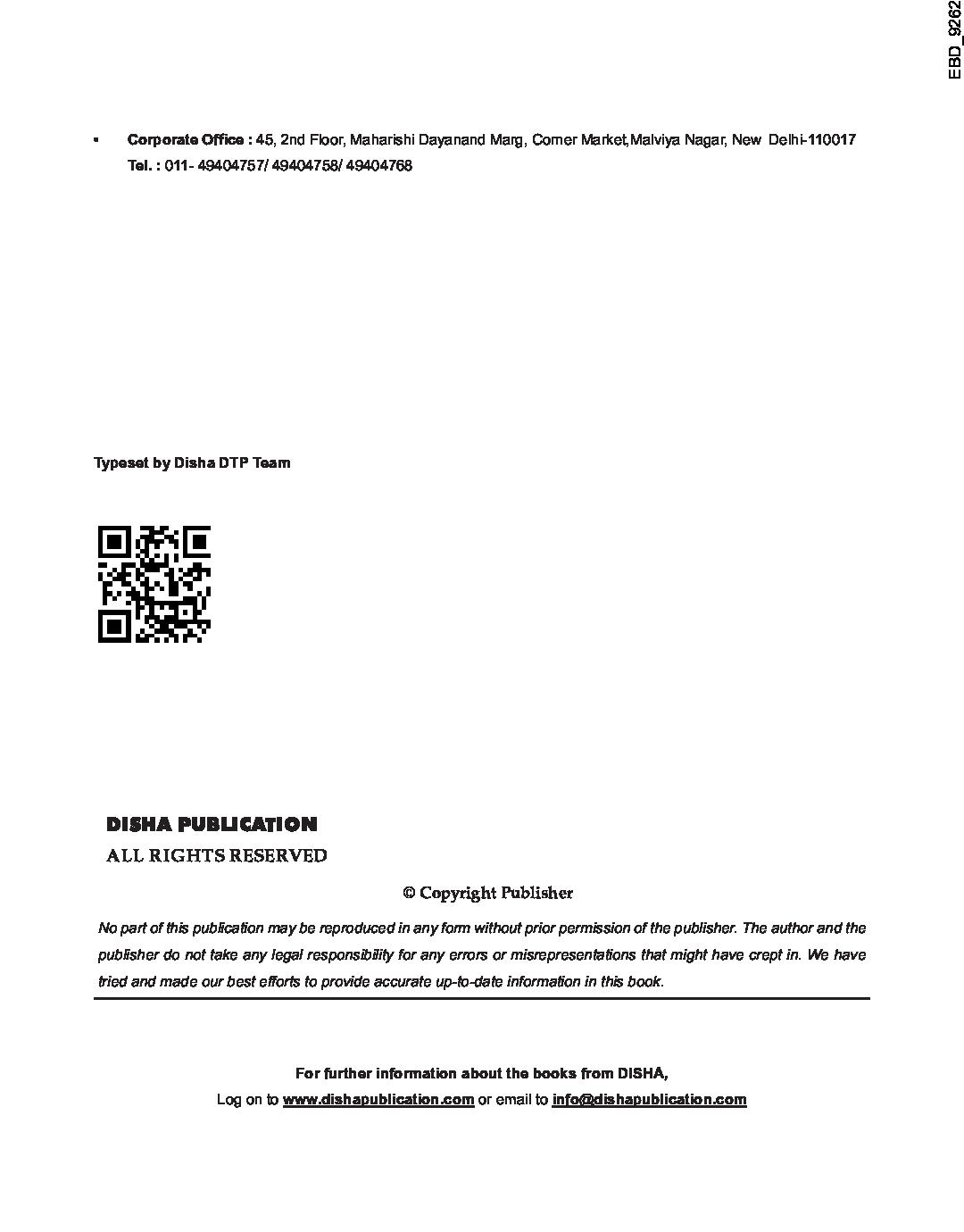 DRDO Multi Tasking Staff (CEPTAM) Tier I & II Exam Guide 2020 - Page 3