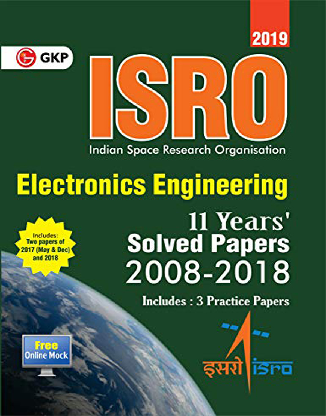 ISRO Electronics Engineering - Previous Years Solved Papers (2008-2018) 2019 - Page 1