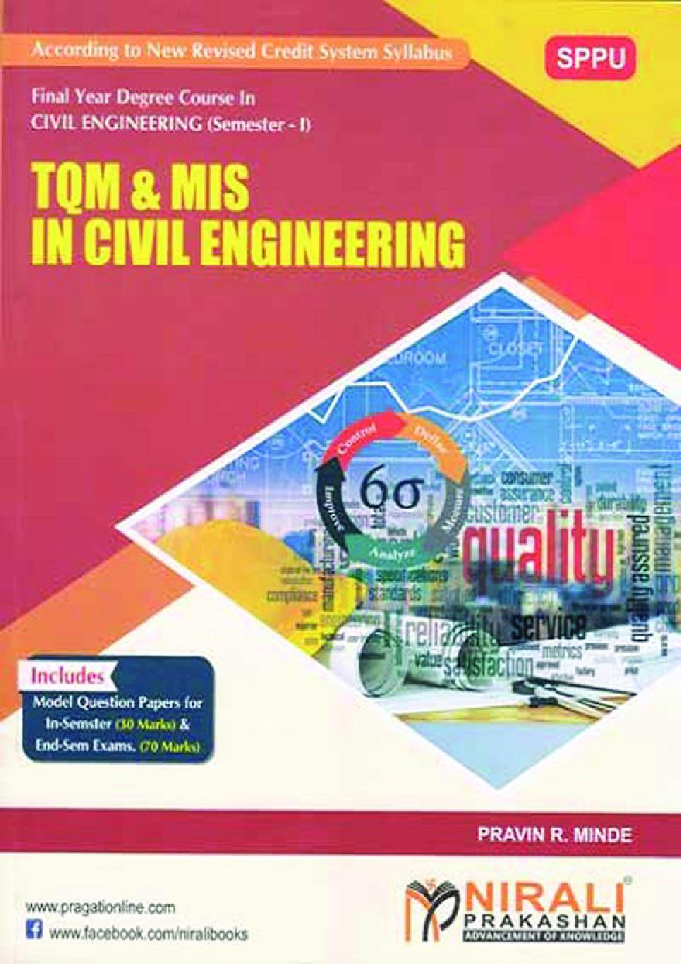 TQM & MIS In Civil Engineering - Page 1