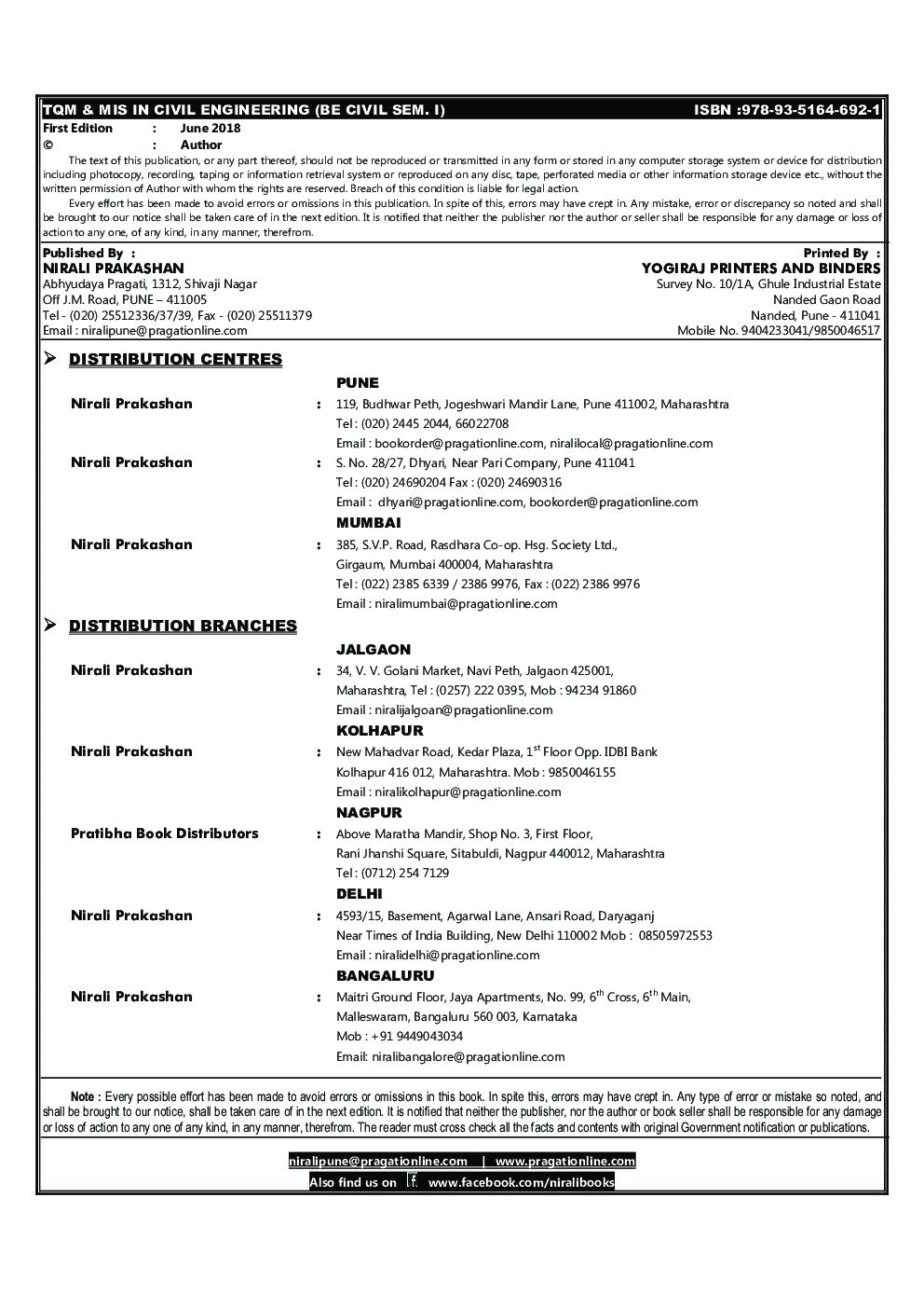 TQM & MIS In Civil Engineering - Page 3