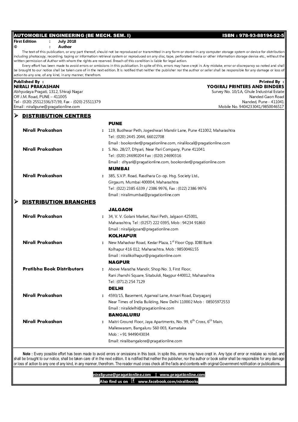 Automobile Engineering - Page 3