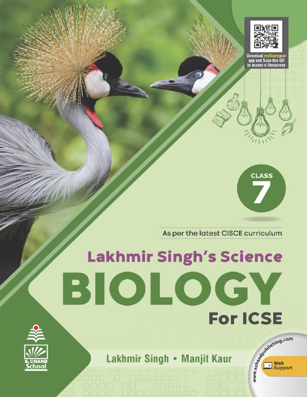 Lakhmir Singh\'s Science Biology for ICSE Class  7 - Page 1