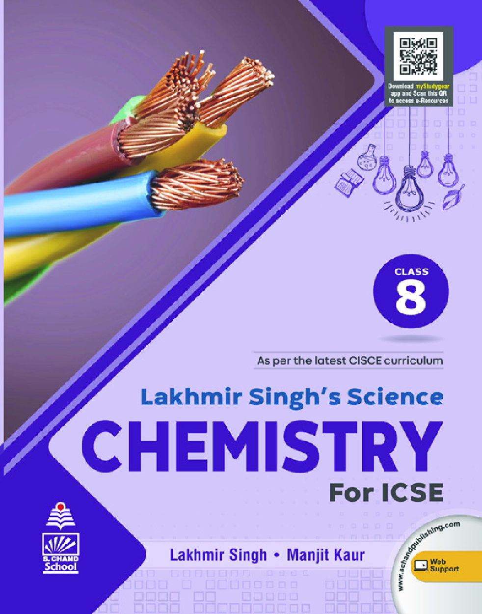 Lakhmir Singh\'s Science  Chemistry for ICSE Class 8 - Page 1